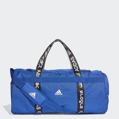 4ATHLTS Duffelbag M