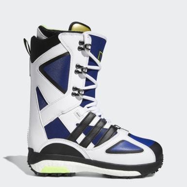 белый Сноубордические ботинки Tactical Lexicon ADV