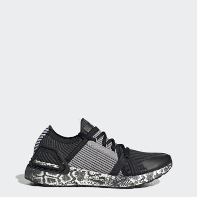 Кроссовки для бега Ultraboost 20 S