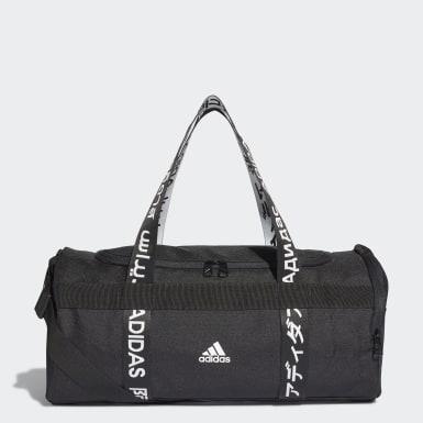 เทรนนิง สีดำ กระเป๋าดัฟเฟิลขนาดเล็ก 4ATHLTS