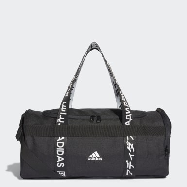 Training Black 4ATHLTS Duffel Bag Small