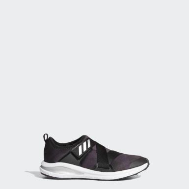 Кроссовки для бега FortaRun 2020