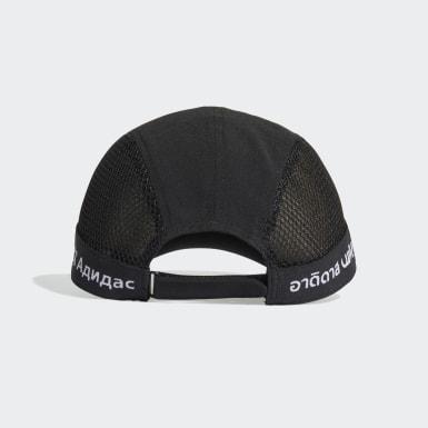 เทรนนิง สีดำ หมวกแก๊ปสำหรับนักวิ่ง AEROREADY