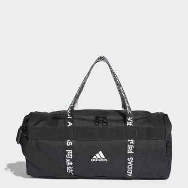 Handball Black 4ATHLTS Duffel Bag X-Small