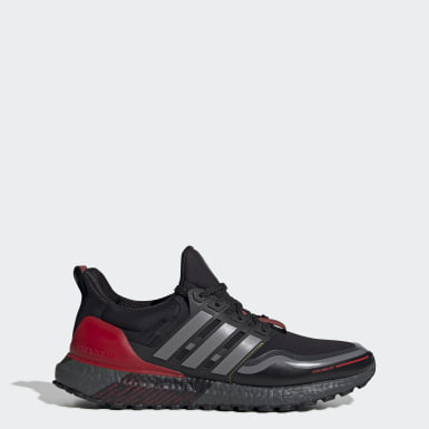 Ultraboost Guard Shoes