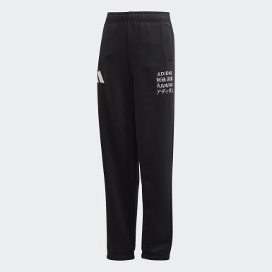 Boys Athletics Black adidas Athletics Pack Pants