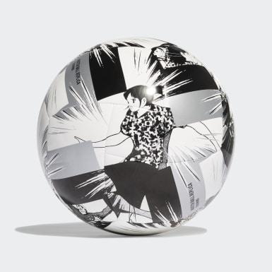 Fußball Captain Tsubasa Trainingsball Weiß