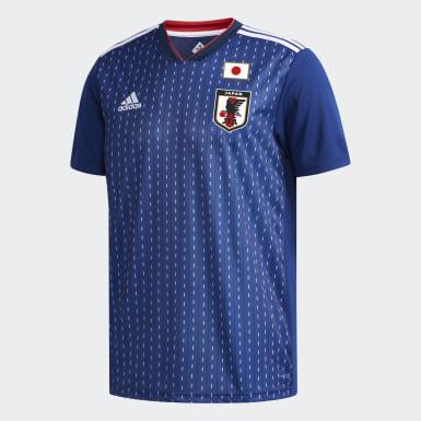 Jersey de Local Selección de Japón Réplica