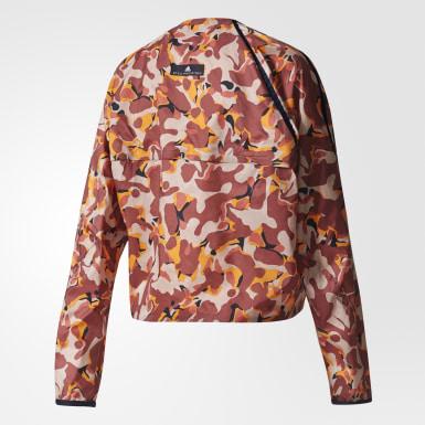 красный Куртка для бега adizero