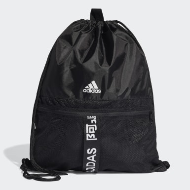 Handball Black 4ATHLTS Gym Bag
