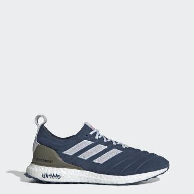 Soccer Blue Copa 19.1 ADV Shoes