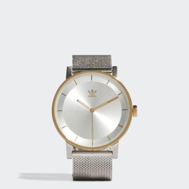 Zegarek DISTRICT_M1 Srebrny