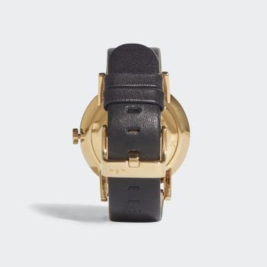 Relógio DISTRICT_L1 Dourado Originals