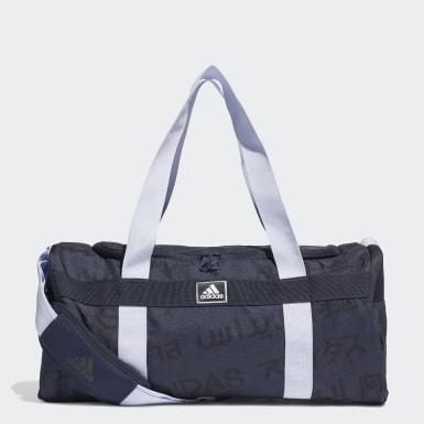 4ATHLTS Duffelbag S