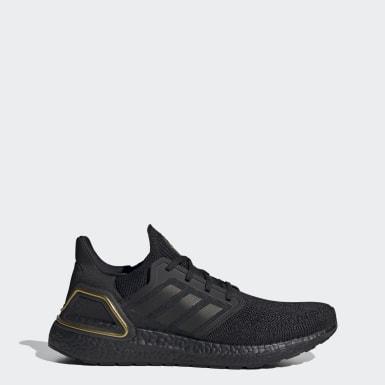 Кроссовки для бега Ultraboost 20