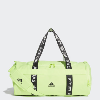 4ATHLTS Duffel Bag Small Zielony