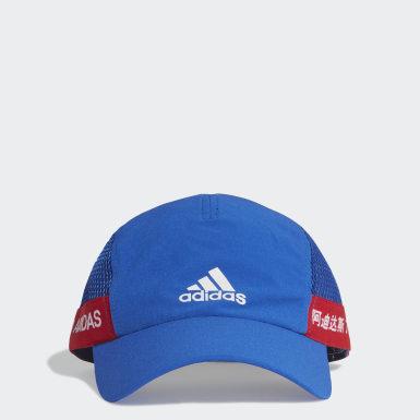 Gorra para correr AEROREADY (UNISEX) Azul Training
