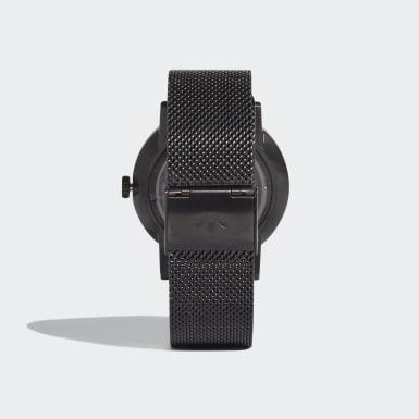 Originals DISTRICT_M1 Uhr Schwarz