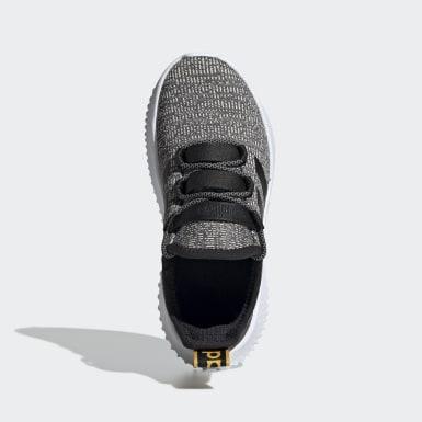 Chaussure kaptir gris Enfants Essentials