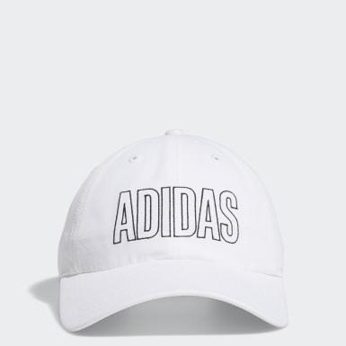 Women's Training White Influencer Hat