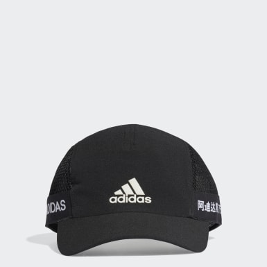 Training Siyah AEROREADY Koşu Şapkası