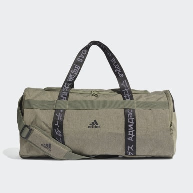 Training Green 4ATHLTS Duffel Bag Medium