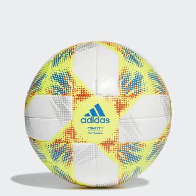 белый Тренировочный мяч Conext 19 Top