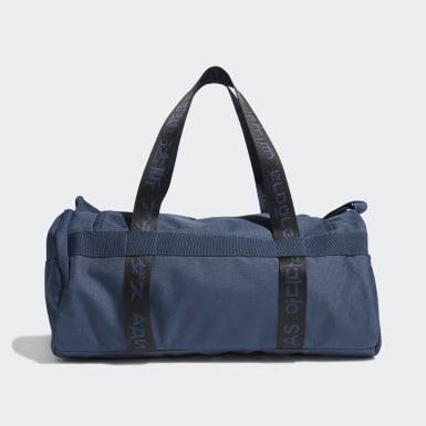 Tennis 4ATHLTS Duffelbag S Blau