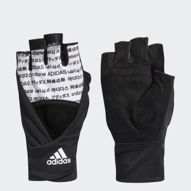 Running White Training Gloves