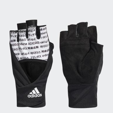 Hardlopen Wit Training Handschoenen