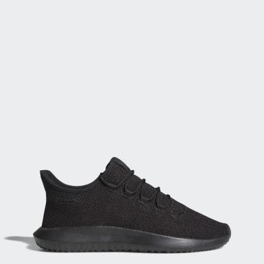 adidas Tubular Schuhe | Offizieller adidas Shop