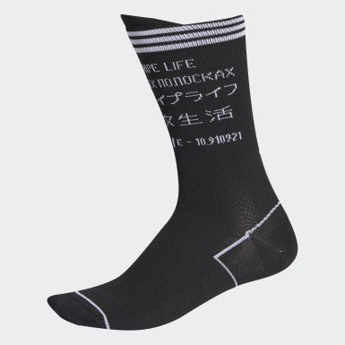 Tennis Svart Alphaskin Typo Socks