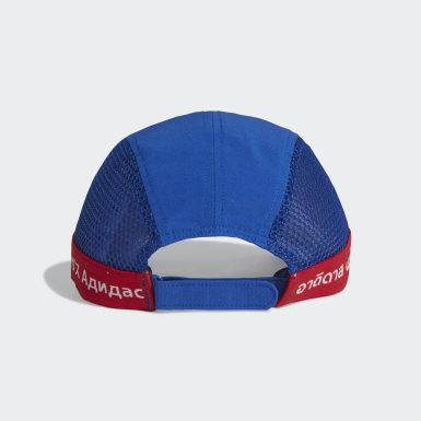 Gorra para correr AEROREADY Azul Yoga