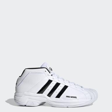 Basketbal Wit Pro Model 2G Schoenen