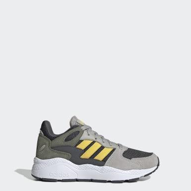 Sapatos Chaos Cinzento Criança Running