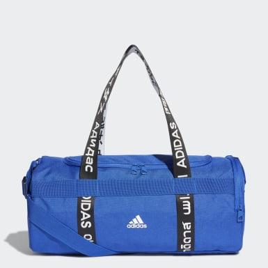 Handball 4ATHLTS Duffelbag S Blau