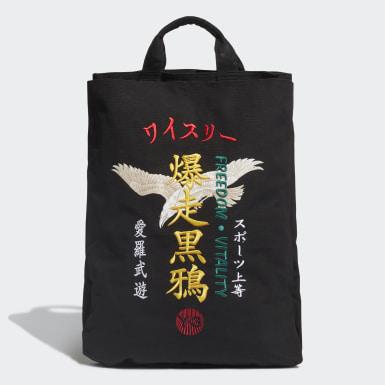 Y-3 Canvas Tasche