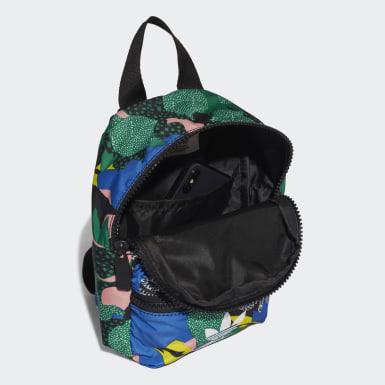 ผู้หญิง Originals หลากสี กระเป๋าเป้ขนาดเล็ก