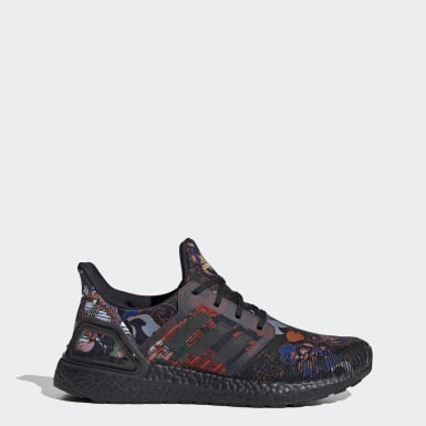 Ultraboost 20 YUANXIAO Shoes
