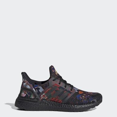 Men Running Black Ultraboost 20 YUANXIAO Shoes