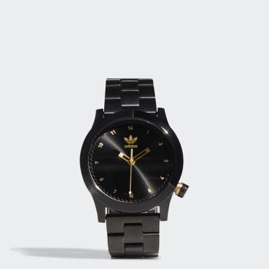 Relógio Cypher_M1_SST