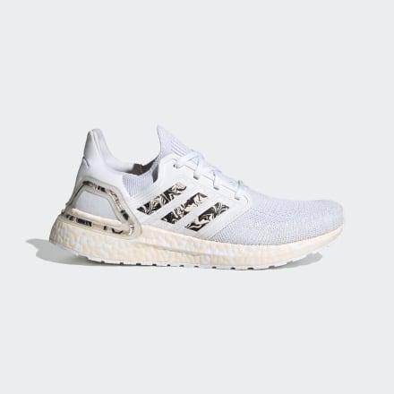 รองเท้า Ultraboost 20 Glam Pack, Size : 5 UK
