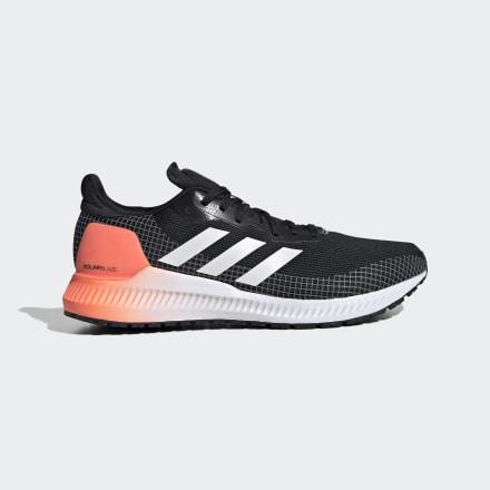 Кроссовки для бега Solarblaze adidas Performance
