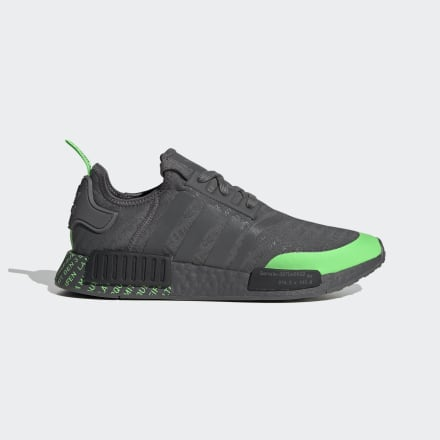 รองเท้า NMD_R1, Size : 8.5 UK