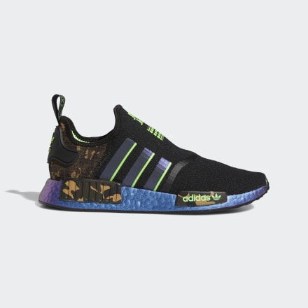 NMD_R1, Size : 4.5 UK
