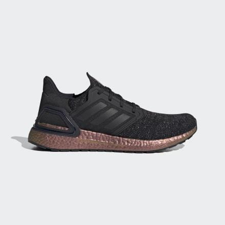 รองเท้า Ultraboost 20, Size : 6 UK,6.5 UK,7 UK,7.5 UK,8 UK,8.5 UK,9 UK,9.5 UK,11.5 UK,12 UK