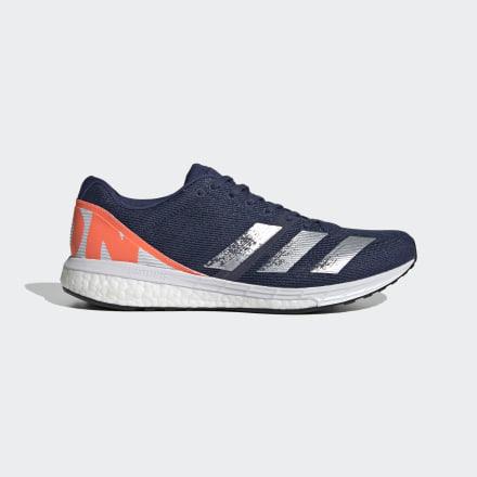 Кроссовки для бега Adizero Boston 8 adidas Performance