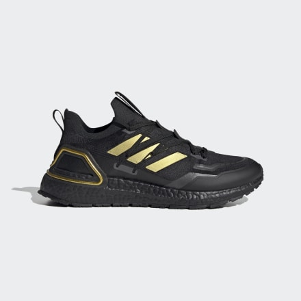 ULTRABOOST 20 LAB, Size : 4.5 UK