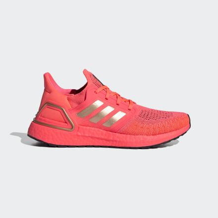 รองเท้า Ultraboost 20, Size : 3- UK,4 UK,5- UK,7 UK