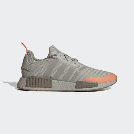 รองเท้า NMD_R1, Size : 6.5 UK,7 UK,7.5 UK,8 UK,8.5 UK,9 UK,9.5 UK,11 UK,11.5 UK,12 UK,12.5 UK
